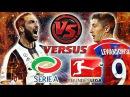 Серия А vs. Бундеслига ★ Serie A vs. Bundesliga ★ Higuaín vs Lewandowski - ПРОТИВОСТОЯНИЕ!