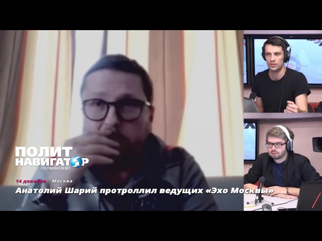 Анатолий Шарий протроллил ведущих «Эхо Москвы»