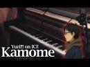 Yuri on ICE - Kamome - Piano
