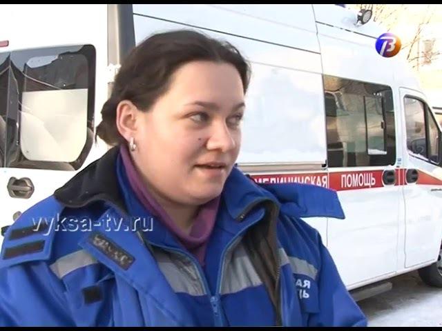 Новые кареты скорой помощи поступили в Выксунскую ЦРБ при участии Фонда развити...