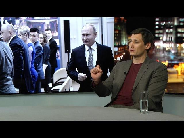 Иск Собчак к Путину и