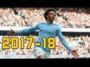 Leroy Sane 2017-2018 ● Dribbling Skills/Goals Assists HD