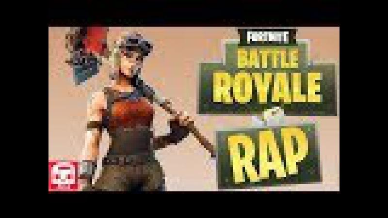 FORTNITE BATTLE ROYALE RAP by JT Music (feat. Rockit Gaming) - Battle Bus Boogie