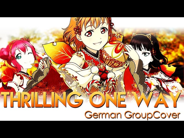 「HHD」 Thrilling One Way - German GroupCover