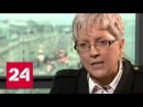 Глава китайского бюро BBC уволилась в знак протеста - Россия 24