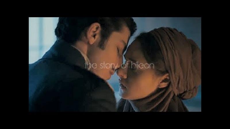 HiLeon'un Hikayesi   The Story Of HiLeon