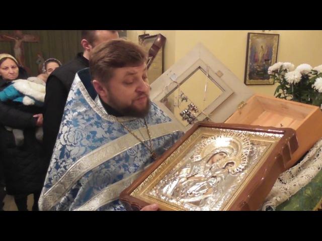 В Св'ято-Миколаївський собор привезена ікона Божої матері «Іверська»