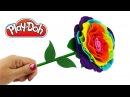 РОЗОЧКА ИЗ ПЛАСТИЛИНА ПЛЕЙ ДО Поделки для детей Лепим розу Учим цвета радуги Pl...