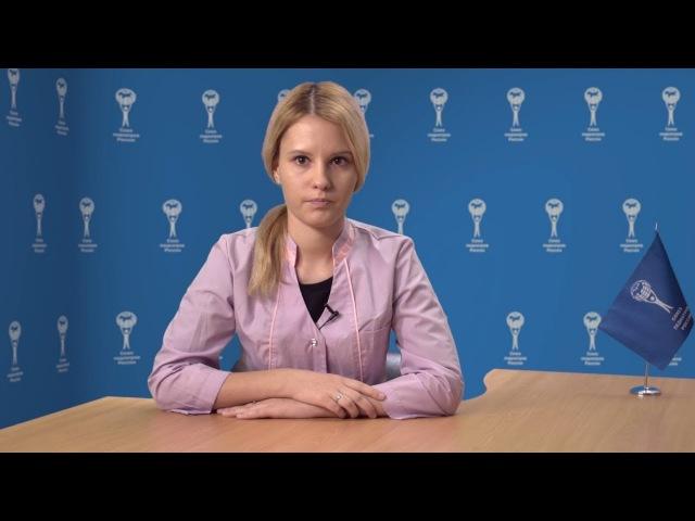 Ребенка укачивает в транспорте: что делать? Советы родителям - Союз педиатров России