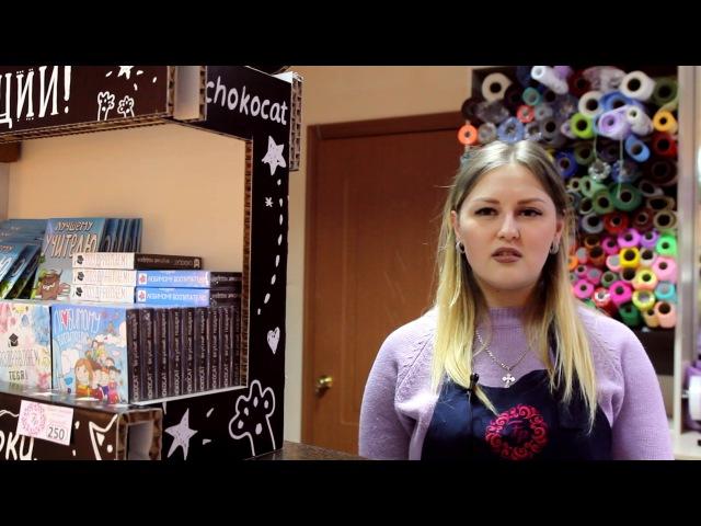 Реклама на чеках Ticket Com - отзыв от салона цветов Flower Paradise г. Уссурийск