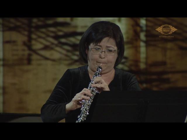 Газиза Жубанова - Элегия для гобоя и фортепиано. Исполняют Дамиля Махпирова, Ка ...
