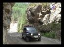 Видеофильм В. Романова о путешествии к самой северной точке европейской части Р ...