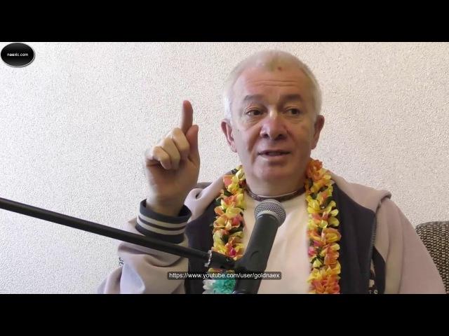 Чайтанья Чандра Чаран Дас (Александр Хакимов) - БГ 3.26-40, Мадхьяма Адхикари