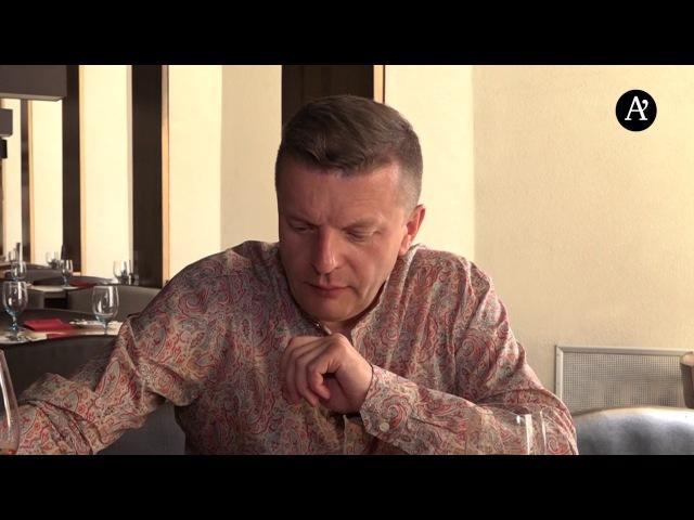 Почему вас так беспокоят господин Лавров, господин Путин и прочие, имя им легион? – Леонид Парфенов