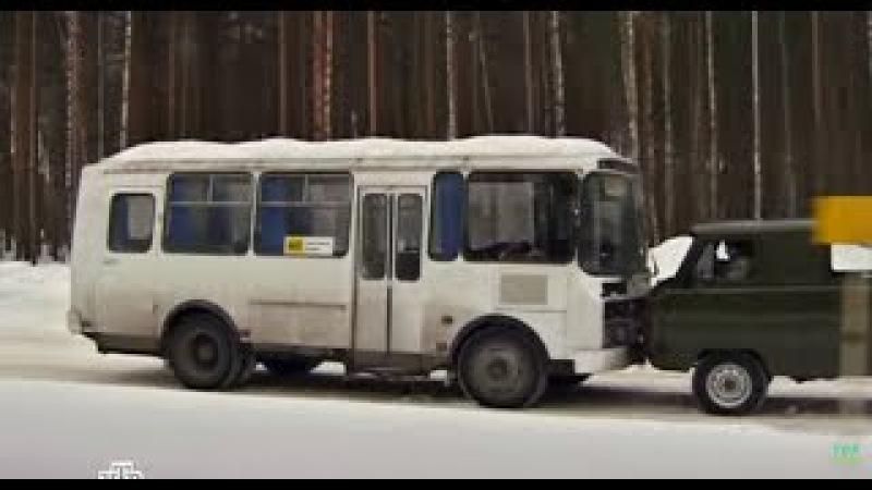 Морские дьяволы. Смерч (2013) - ПАЗ-32053 VS УАЗ-3962