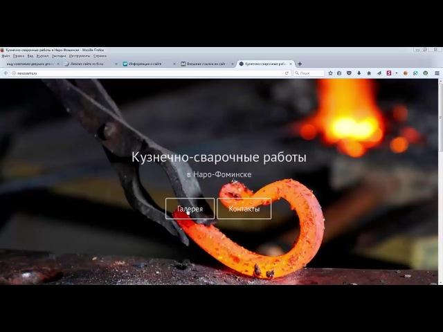 Сутенёры из Наро-Фоминска. Часть 1. Факты (краткая версия)