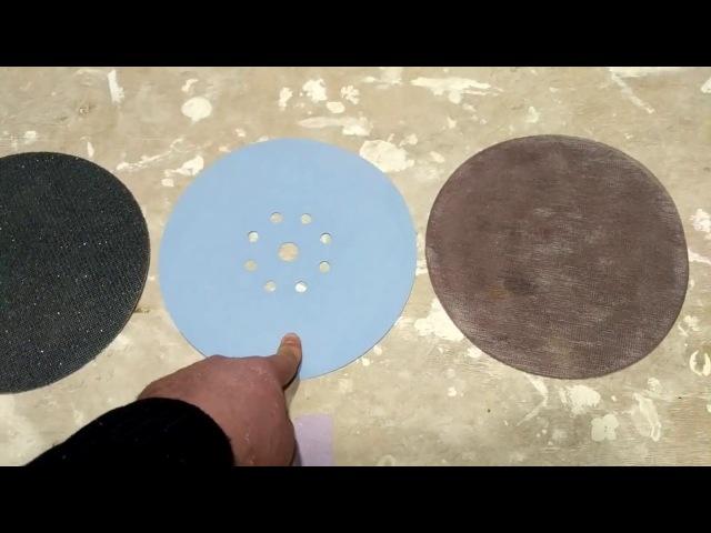 Шлифовальные диски 225 мм. Фестул, Мирка и Китай. Отзыв.