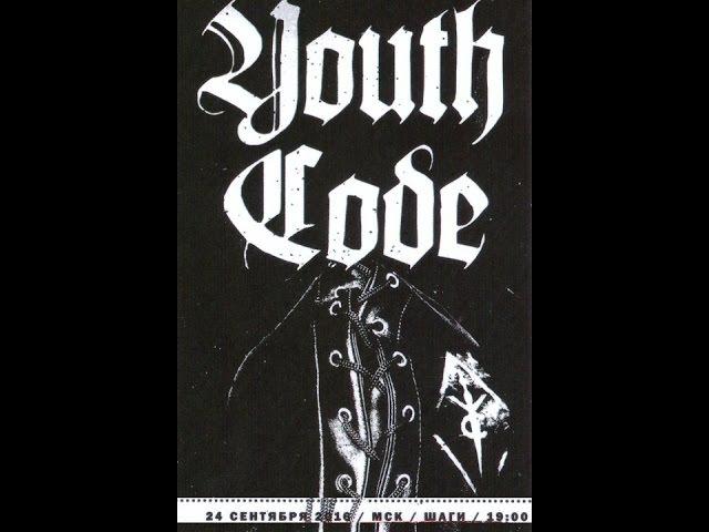 Youth Code 2016-09-24 Shagi Moscow