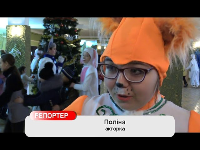 Новорічний маскарад у Лисичанську