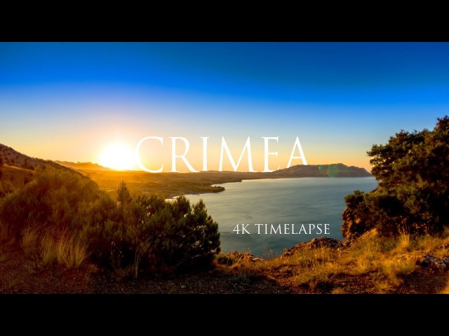 CRIMEA 2017 | 4K Timelapse video