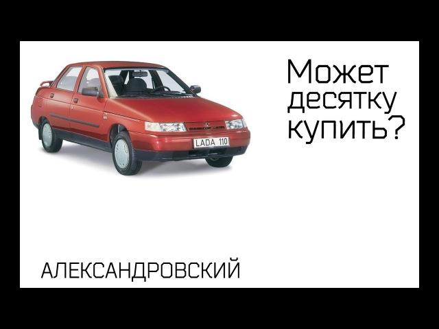 Сериалы Звездные врата СГ1 и Атлантида  Фильмы