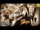 Grim Fandango Remastered Полное прохождение без комментариев Часть 3 PS4 PRO