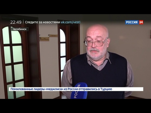 Новости на «Россия 24» • Сайентологи маскируются под бизнес-тренеров