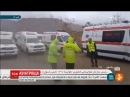 В Ірані розбився пасажирський літак десятки людей загинули