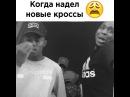 Instagram post by ЛУЧШИЕ ПЕРЕВОДЫ И ОЗВУЧКИ • Jan 17, 2018 at 5:13pm UTC