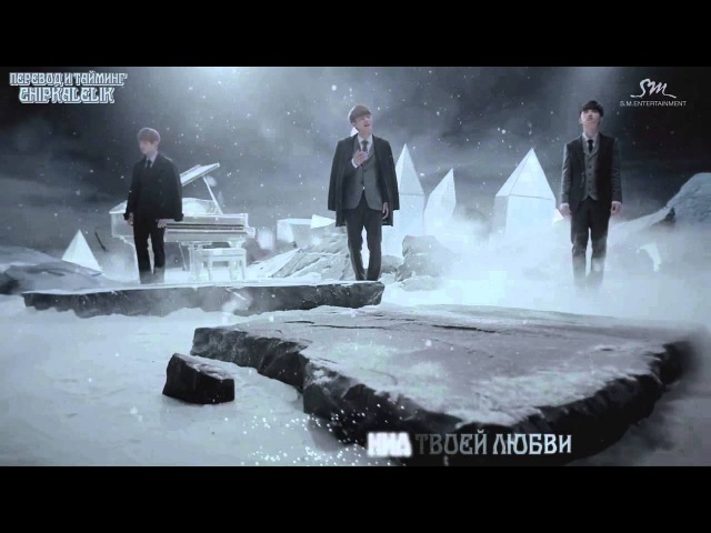 EXO - Miracles in December рус.саб.
