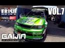 GAIJIN (vol. 7) Экскурсия по Ebisu Circuit. DRIFT TAXI за 250Р. Formula D Japan.