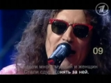 Сергей Галанин и группа Серьга - Синия птица