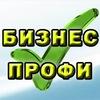 Лучшие Юристы и Бухгалтеры Нижний Новгород