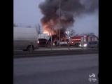 Пожар на Парковом. Горит банный комплекс