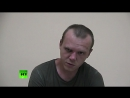 Видео допроса задержанного в Крыму украинского диверсанта