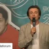 Поздравление Олегу Табакову с Днем Рождения от Сергея Безрукова и участников форума Таврида 2017