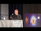 Единая Картина Мира - день 1 - Самое Сокровенное Знание (Василий Тушкин)