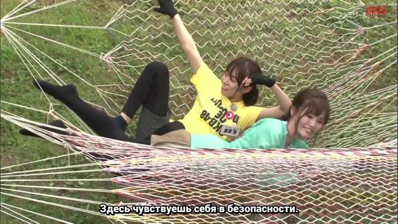 (171001) AKB48 Nemousu TV Season 26 Ep.05 [Русские субтитры]
