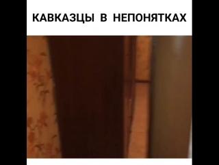 Satisfaction кавказская версия