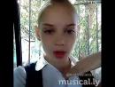 подписывайся на меня в musicali.ly