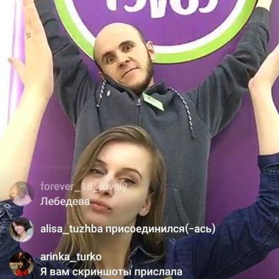 Анастасия Шепеленко