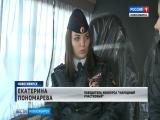 Девушка-майор стала лучшим участковым в Новосибирской области