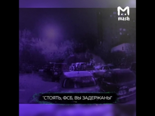 Дочь полковника ФСБ протаранила машину полиции под прикрытием и скрылась