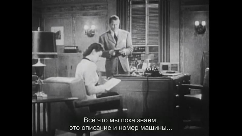Капитан Америка (1944): 1 сезон 7 серия — Массовое уничтожение (Субтитры)