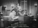 Капитан Америка 1944 1 сезон 7 серия Массовое уничтожение Субтитры