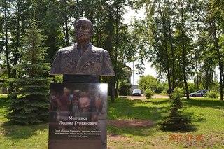 Памятник с крестом на просвет Клин памятник подешевле Гудермес