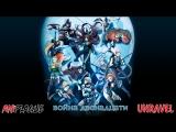 AniPlague Война двенадцати - серия 12 - Одно-единственное желание...