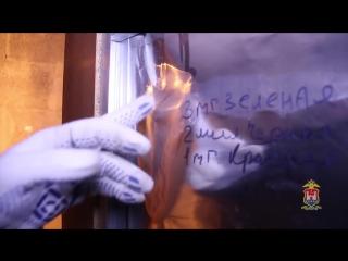 """В Калининграде полиция взяла штурмом """"конопляныи домик"""""""
