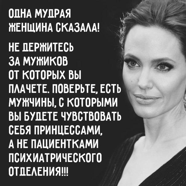 Фото №456245763 со страницы Галины Лысенко