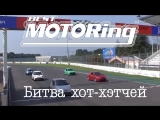 Best Motoring Битва хот-хэтчей - Civic Type R, Clio RS, Colt R, Cooper S, Abarth 500 Цукуба 2010 BMIRussian